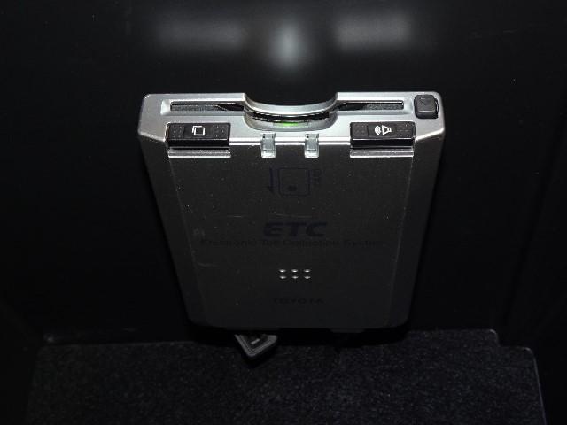 240S Sパッケージ HDDナビ バックカメラ ETC(9枚目)