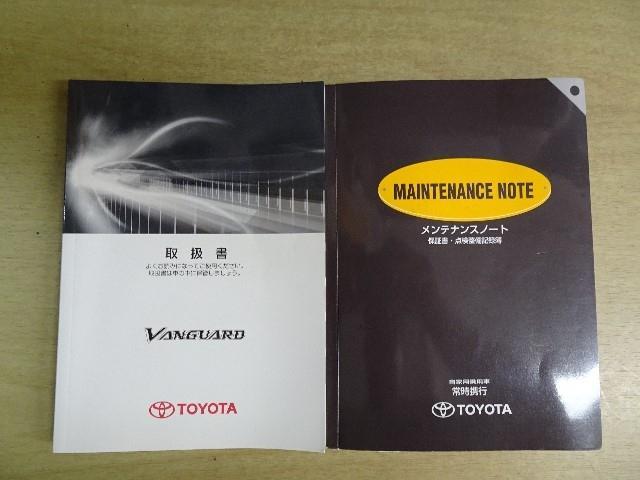 240S Sパッケージ HDDナビ バックカメラ ETC(20枚目)