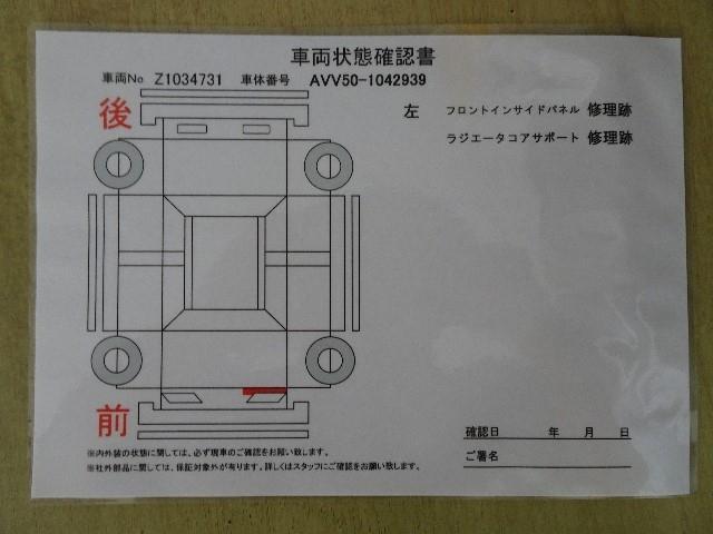 「トヨタ」「カムリ」「セダン」「神奈川県」の中古車20