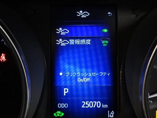 G スマートキー メモリーナビ バックカメラ ETC(11枚目)