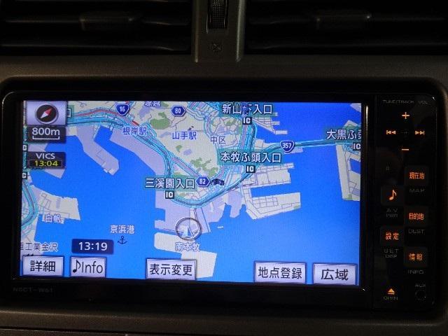 ☆座間マイカーセンターの最寄り駅は、小田急線『相武台前』となります。電車にてお越しのお客様は、お電話頂ければ駅までお迎えに参ります。お気軽にお申し付けください。お待ちしております。