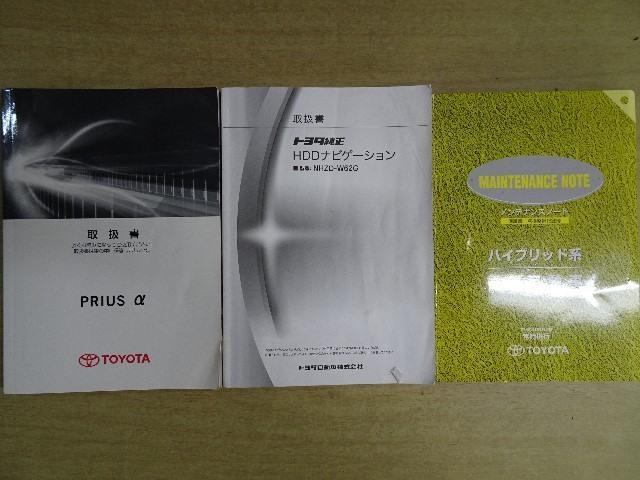 S スマートキー HDDナビ バックカメラ ETC(20枚目)
