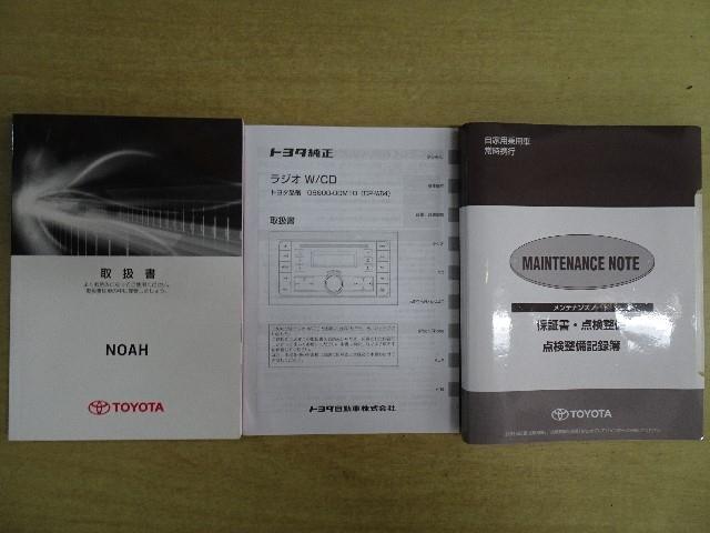 X 新品メモリ-ナビ&バックカメラ 片側電動 ETC LED(20枚目)