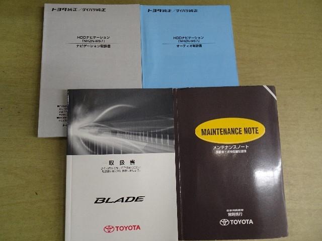 ベースグレード スマートキー HDDナビ ETC(20枚目)