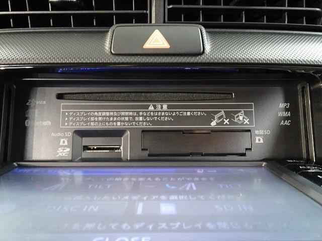 1.5G スマートキー メモリーナビ バックカメラ ETC(8枚目)