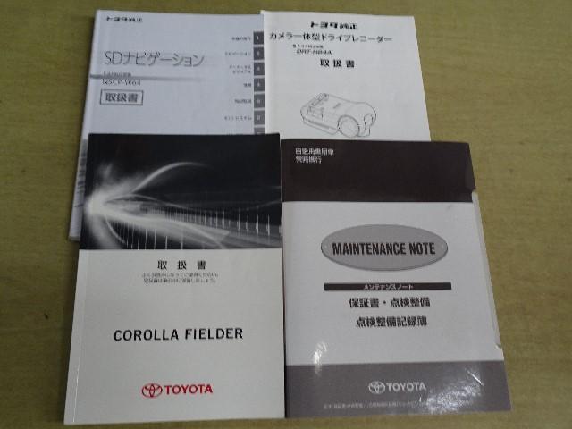 1.5G スマートキー メモリーナビ バックカメラ ETC(20枚目)