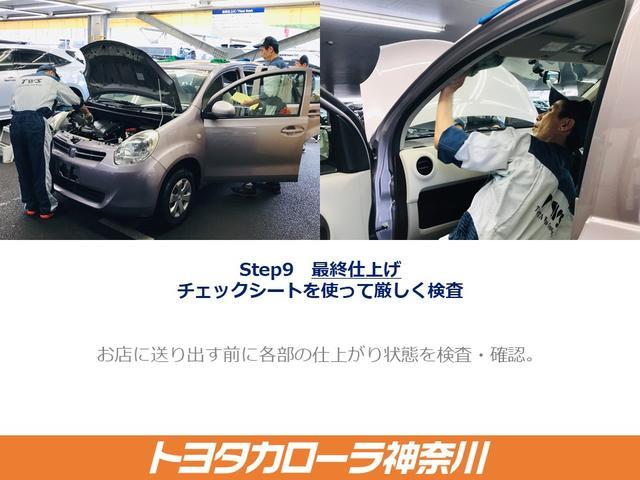 「トヨタ」「イスト」「コンパクトカー」「神奈川県」の中古車27