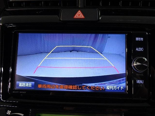 1.5G ダブルバイビー 衝突軽減 スマートキーSDフルセグ(7枚目)