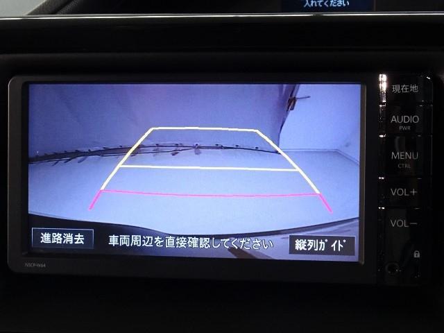 Si スマートキー メモリーナビ バックカメラ LEDライト(7枚目)