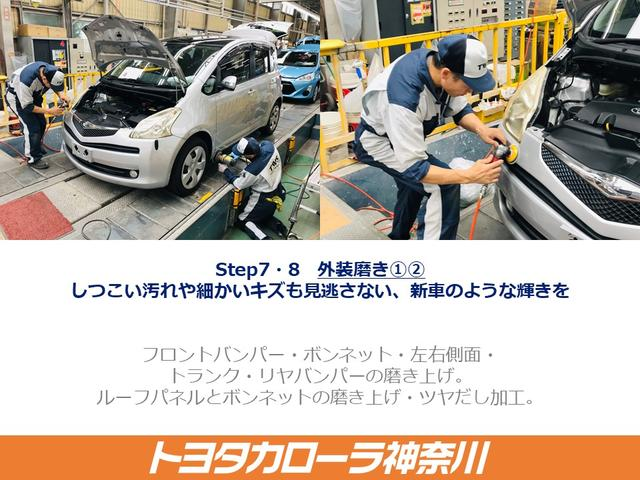 「トヨタ」「アクア」「コンパクトカー」「神奈川県」の中古車27