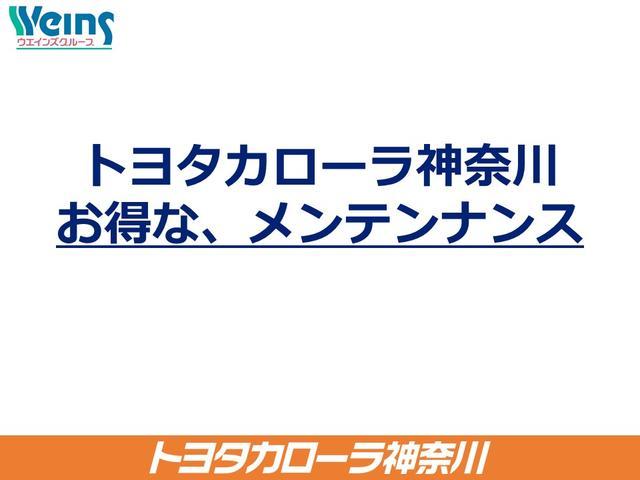 「トヨタ」「アクア」「コンパクトカー」「神奈川県」の中古車32