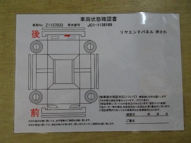 「ホンダ」「ライフ」「コンパクトカー」「神奈川県」の中古車19