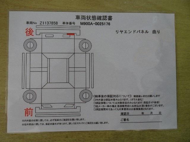 「トヨタ」「ルーミー」「ミニバン・ワンボックス」「神奈川県」の中古車20