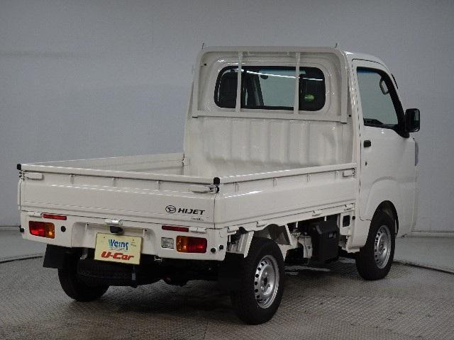 「ダイハツ」「ハイゼットトラック」「トラック」「神奈川県」の中古車7
