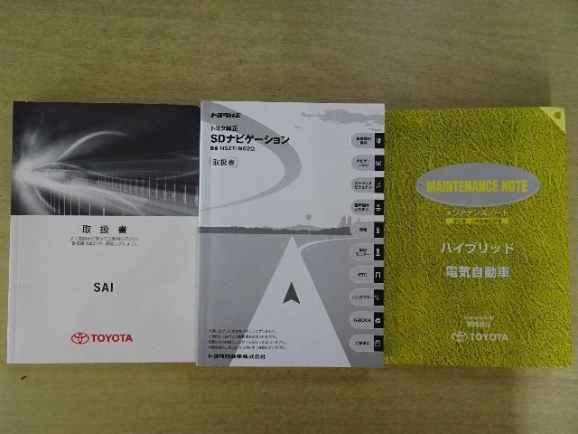 「トヨタ」「SAI」「セダン」「神奈川県」の中古車20