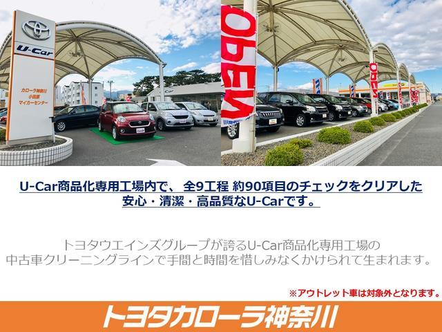 【商品化の全9工程を一挙公開】中古車クリーニングラインで手間と時間を惜しみなくかけられています。
