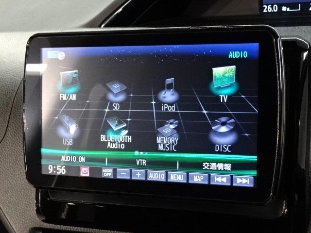 Si ダブルバイビーII ワンオーナー スマートキー メモリーナビ バックカメラ ETC LEDヘッドランプ ドラレコ(8枚目)