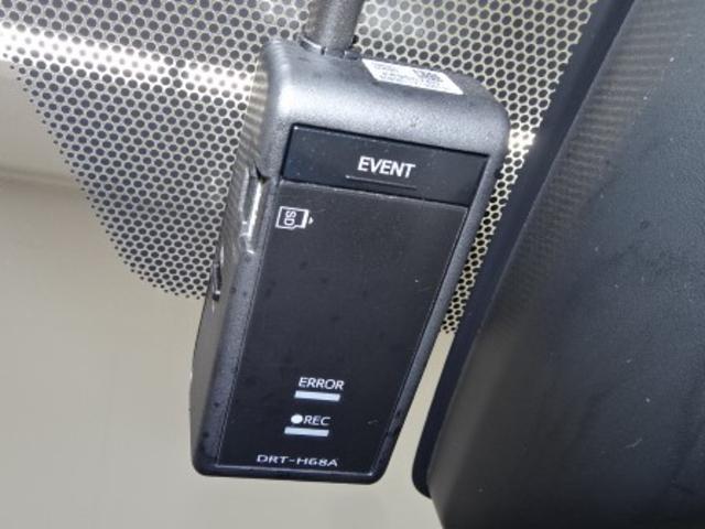 Si 衝突軽減ブレーキ・走行12000km・ワンセグSDナビ・Bカメラ・DVD再生・クルーズコントロール・ドラレコ・スマートキー・左パワスラ・純正アルミ・LED・ETC・1オーナー(9枚目)