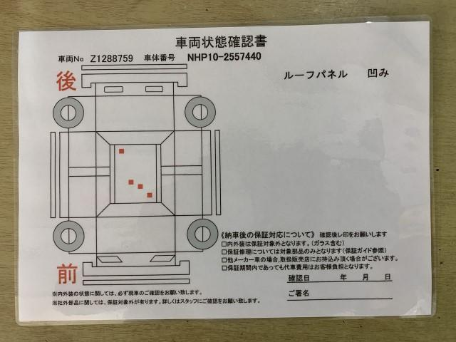 G G's ワンオーナー スマートキー メモリーナビ ETC LEDヘッドランプ 衝突軽減ブレーキ フルセグTV 除菌加工(17枚目)