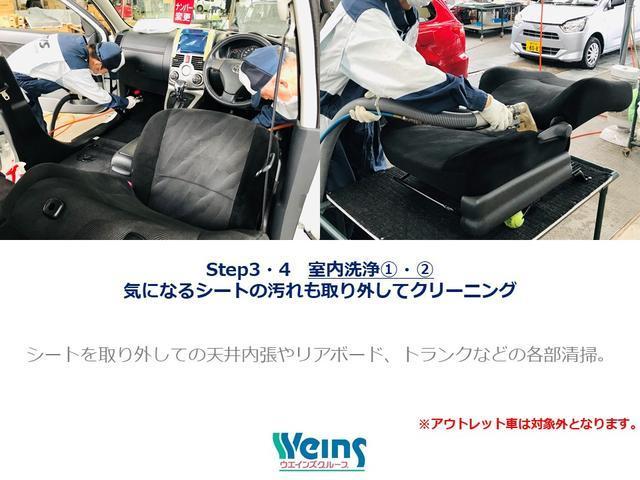 X LパッケージS ワンオーナー スマートキー モデリスタアルミホイール 衝突軽減ブレーキ 除菌加工 走行11000キロ(23枚目)