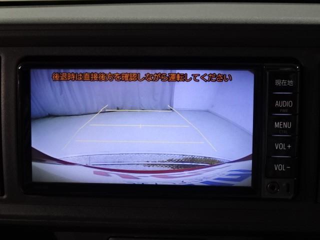X LパッケージS 衝突軽減ブレーキ ワンオーナー スマートキー メモリーナビ バックカメラ ETC 除菌加工 ワンセグTV 盗難防止装置 禁煙 アイスト スマートキ バックカメラ付 ワンオ-ナ- AAC TVナビ(7枚目)