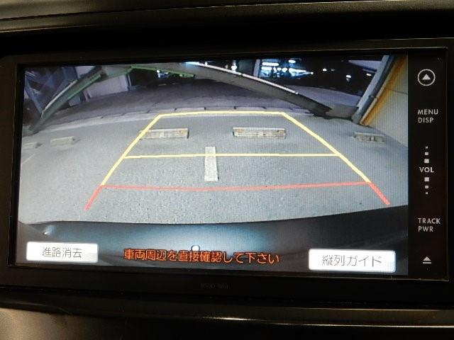 トヨタ プリウスアルファ S メモリーナビ ワンセグ バックカメラ ワンオーナー