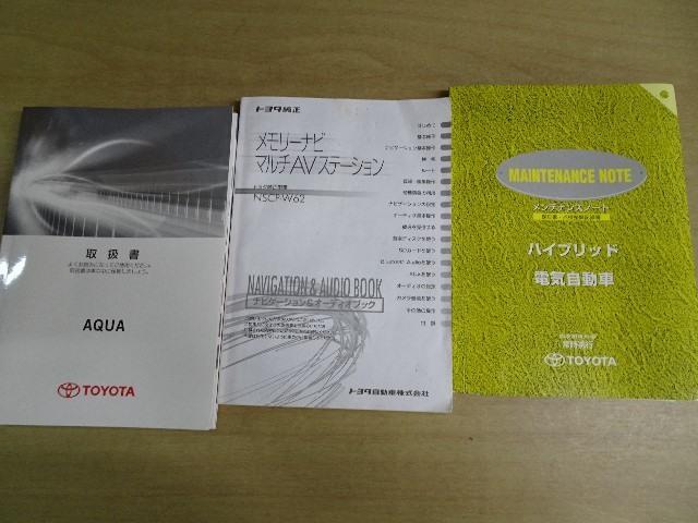 トヨタ アクア S ワンオーナー メモリーナビ バックカメラ ワンセグ