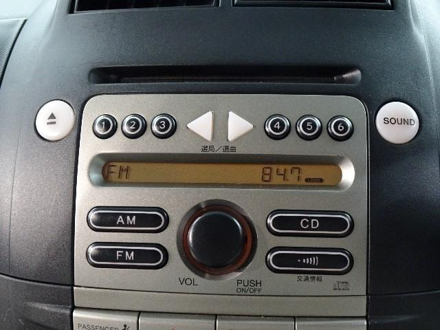 G ワンオーナー CDチューナー キーレス 車検整備付(5枚目)