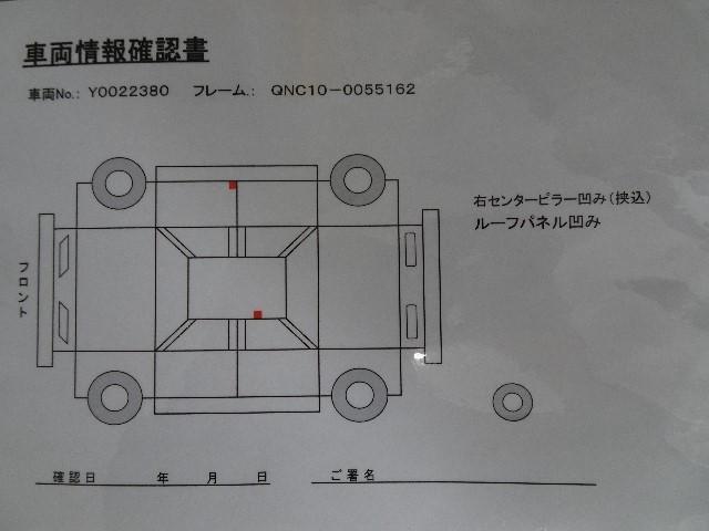 G ワンオーナー CDチューナー キーレス 車検整備付(15枚目)