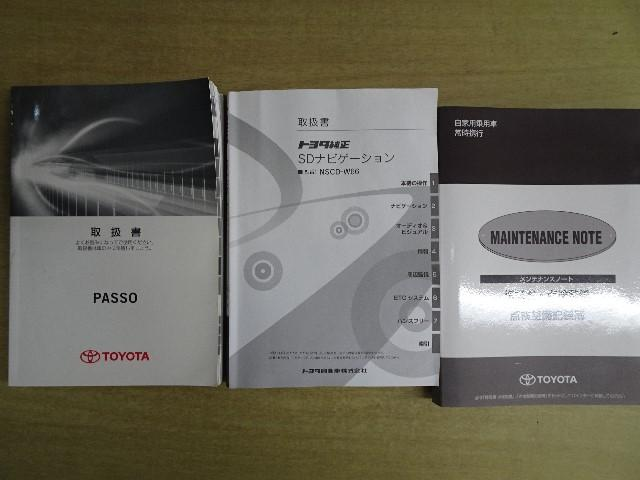 X Lパッケージ S 1オーナー メモリーナビ バックカメラ(19枚目)