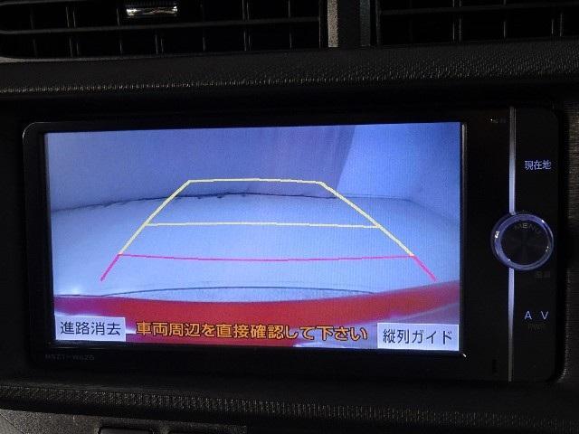 S ワンオーナー スマートキー メモリーナビ バックカメラ(6枚目)