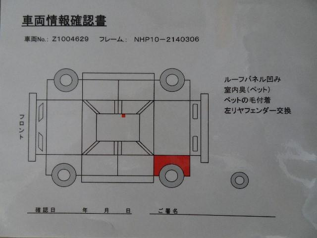 S ワンオーナー スマートキー メモリーナビ バックカメラ(19枚目)
