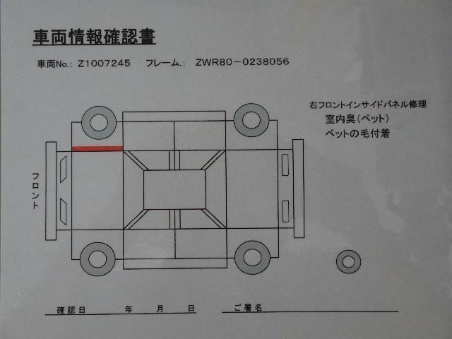 ハイブリッドSi W×B ワンオーナー 両側電動スライドドア(20枚目)