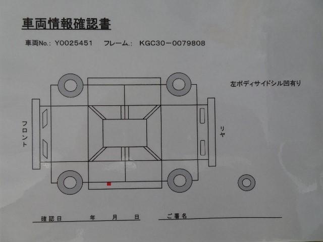 ご覧いただきました車両は【当店電話番号 045-312-6011】で、装備詳細・在庫有無などスタッフによりご案内致しますのでお気楽にお問合せください。