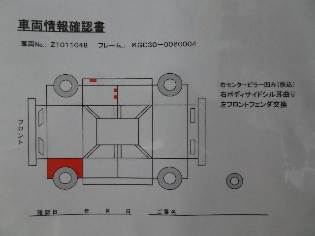 プラスハナ メモリーナビ バックカメラ スマートキー ETC(20枚目)