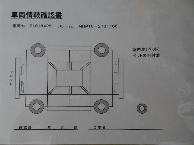 S ワンオーナー メモリーナビ スマートキー 車検整備付(20枚目)