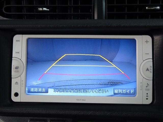 S ワンオーナー メモリーナビ バックカメラ ETC(7枚目)