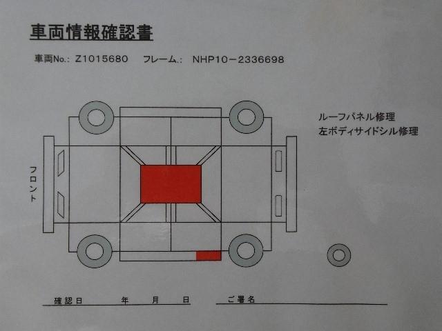S ワンオーナー メモリーナビ バックカメラ ETC(20枚目)