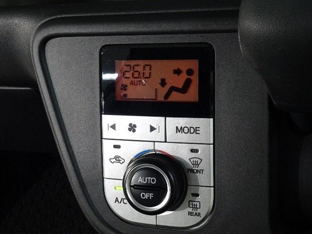「トヨタ」「パッソ」「コンパクトカー」「神奈川県」の中古車10