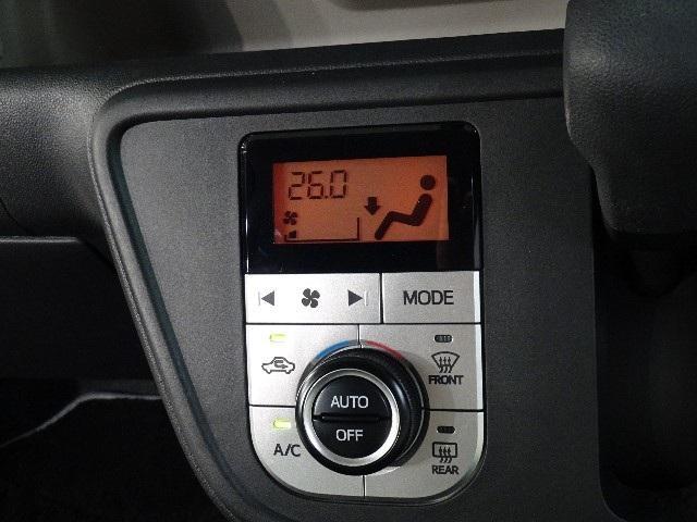 「トヨタ」「パッソ」「コンパクトカー」「神奈川県」の中古車11