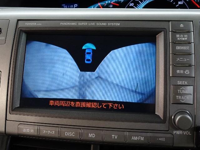 「トヨタ」「エスティマ」「ミニバン・ワンボックス」「神奈川県」の中古車7
