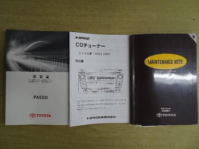 「トヨタ」「パッソ」「コンパクトカー」「神奈川県」の中古車19