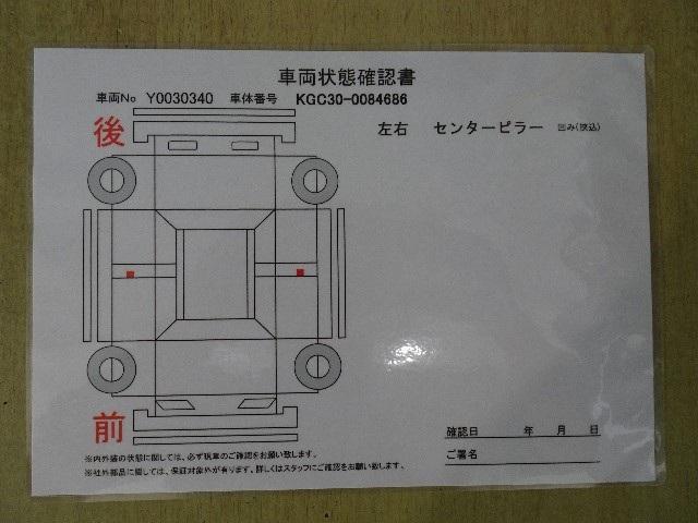 「トヨタ」「パッソ」「コンパクトカー」「神奈川県」の中古車20