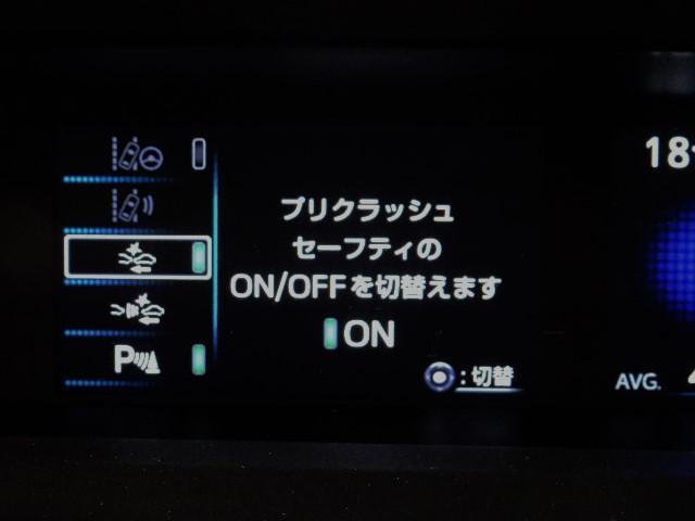 「トヨタ」「プリウス」「セダン」「神奈川県」の中古車11