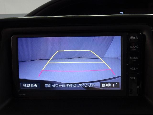 ハイブリッドX ワンオーナー メモリーナビ バックカメラ(7枚目)