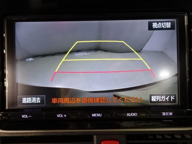 Si ダブルバイビー ワンオーナー スマートキー メモリーナビ バックカメラ 後席モニター ETC LEDヘッドランプ 両側電動スライドドア 衝突回避被害軽減ブレーキ 車線逸脱警報 先進ライト 走行距離 55000km(8枚目)