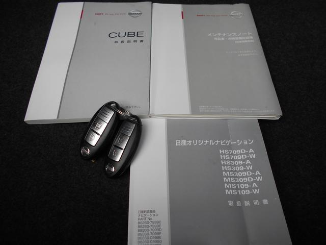 日産 キューブ 15X インディゴ 1年保証 インテリ HDD DVD
