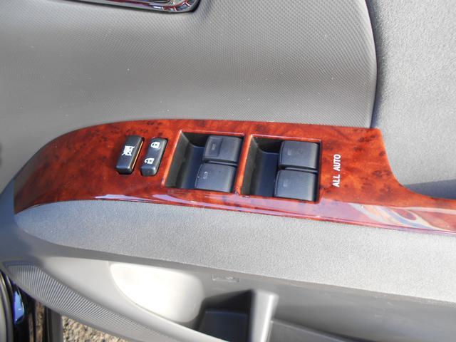 トヨタ エスティマ 2.4アエラスGエディション 3年保証 両電スラ 天井モニタ