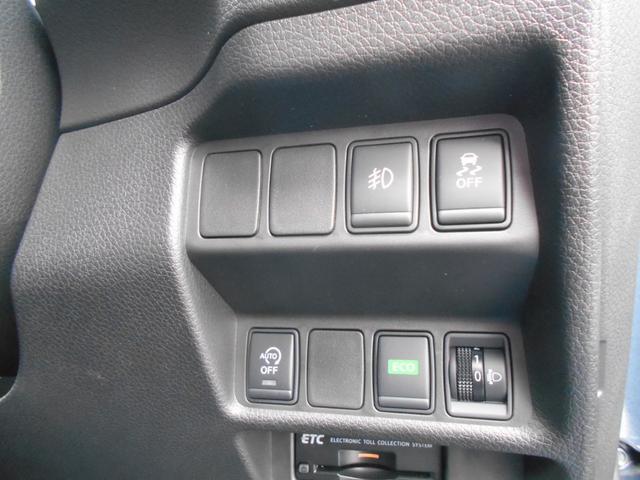 日産 エクストレイル 20Xエマブレ メーカーナビ 駐車アシスト 全周カメラ 禁煙