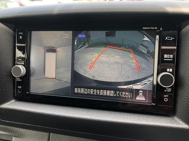 これがあれば安心です。純正高性能メモリーナビ搭載。地デジ(走行中映ります)、DVD再生、ブルートゥース、AUX、SDカードなど機能が充実しております。